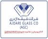 آغاز بهرهبرداری از خط لمینت جامبوسایز در شیشه اژدری