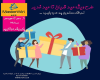 طرح ویژه عید تا عید نرمافزار مستروین در داده پویشگر
