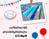 پانزدهمین سال تاسیس مجتمع صنایع فناور پلاستیک سپاهان