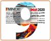 برگزاری نهمین نمایشگاه فرصتهای سرمایهگذاری در صنایع معدنی ایران (ماینکس ۲۰۲۰)