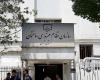 انتخابات نظاممهندسی تهران دو هفته دیگر برگزار میشود