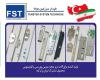 تولید یراقآلات دروپنجره با مشارکت ترکیه در فیدار سرزمین توانا